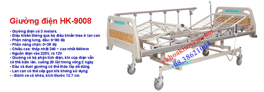 Giường điện HK-9008