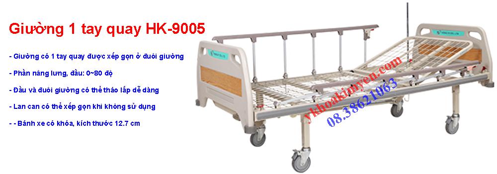 Giường y tế 1 tay quay HK-9005