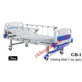 Giường bệnh nhân 1 tay quay GB-1