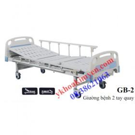 Giường bệnh nhân 2 tay quay GB-2