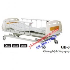 Giường bệnh nhân 3 tay quay GB-3